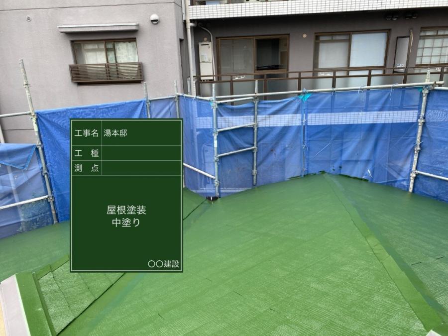 神戸市垂水区での屋根塗装で中塗りしている様子