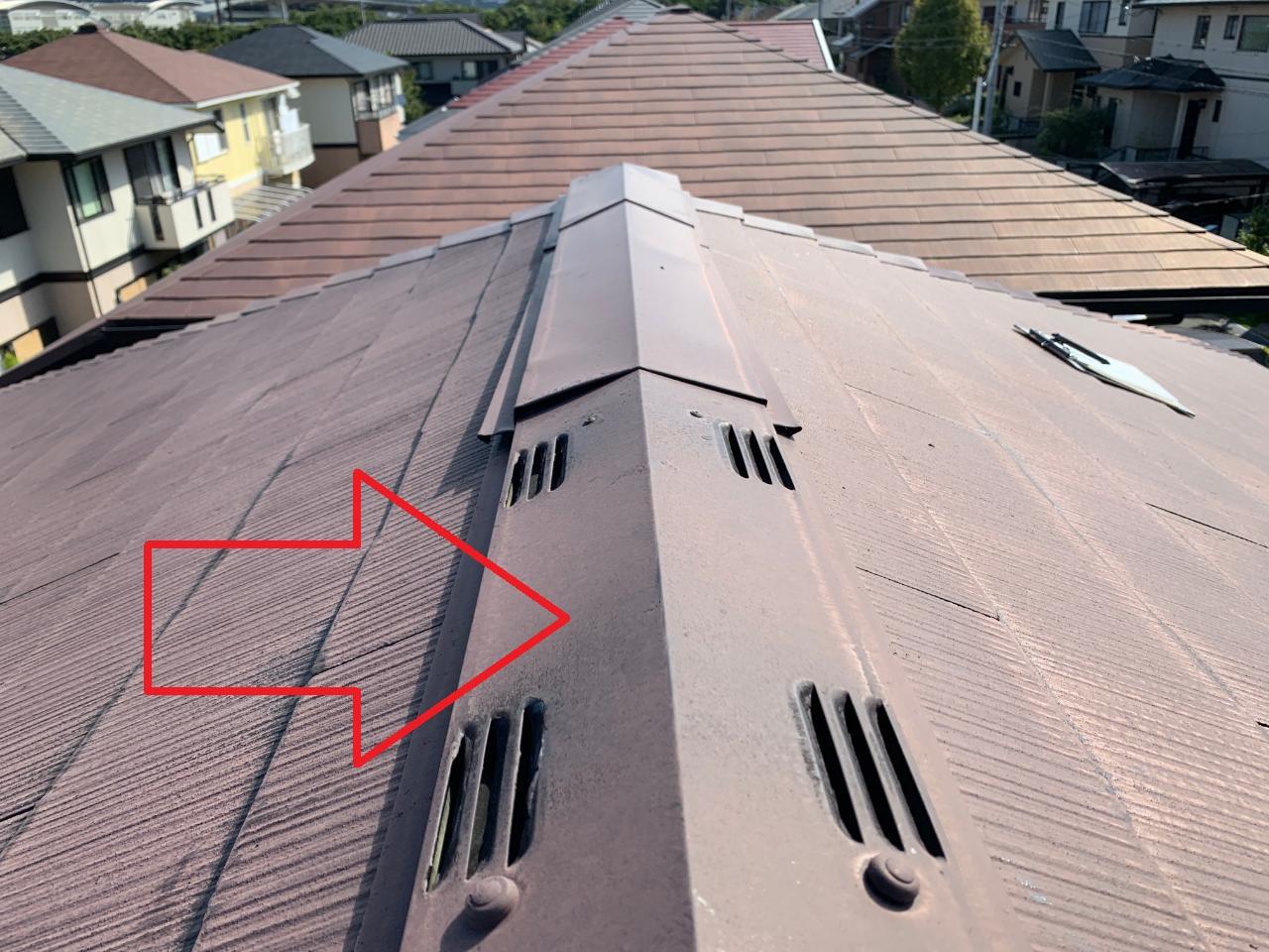 神戸市西区で屋根補修を行った棟板金の様子