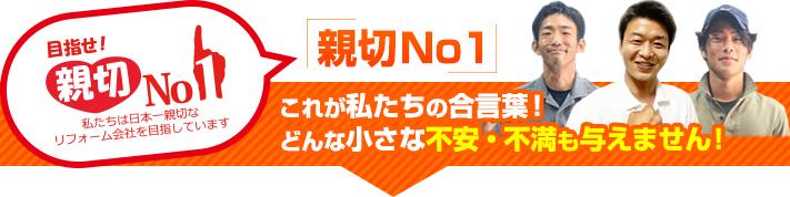 街の屋根やさん神戸西店はは安心の瑕疵保険登録事業者です